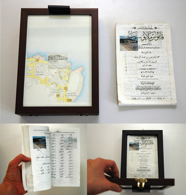 Pocket Seas: Tanjung Bungah, 11:30am – Jawi, 16.5cm x 22.0cm, Hand drawn map (graphite, color pencil and charcoal on paper), wooden box, hand-bound old dictionary printed with images transferred from mobile phone video.