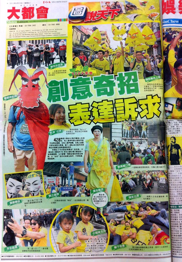 Sin Chew Daily, 29 April 2012