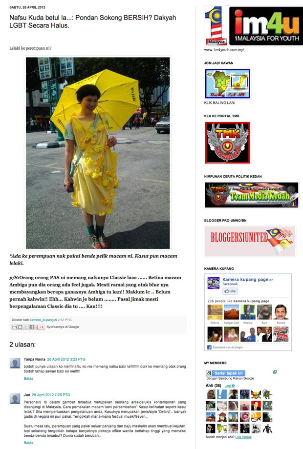 I also appeared on a pro-government blog. It says I'm a transvestite because no proper woman would dress like this.