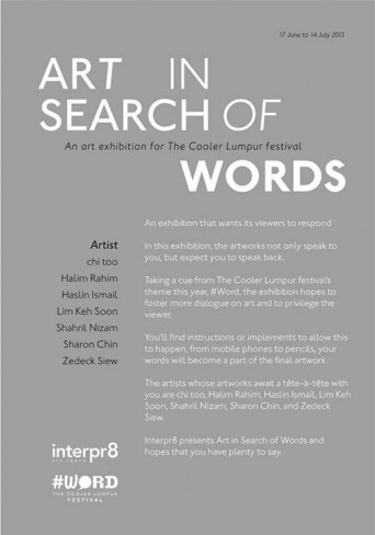 Art in Search of Words
