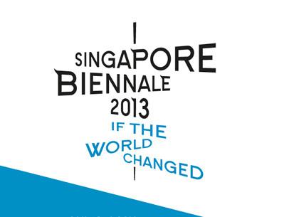 SB2013 logo
