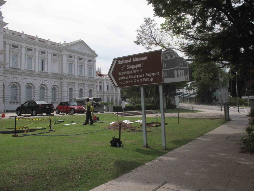 National Museum SG
