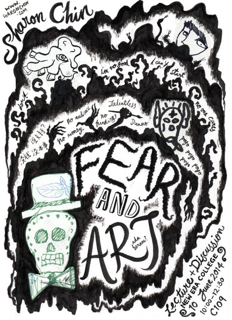 fearNart001_web