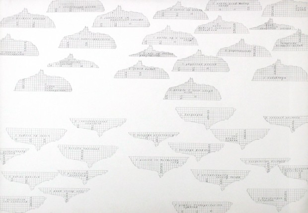 Listing Ships, 2005, Pencil on paper, 51cm x 74cm.