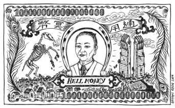 hellmoney_web