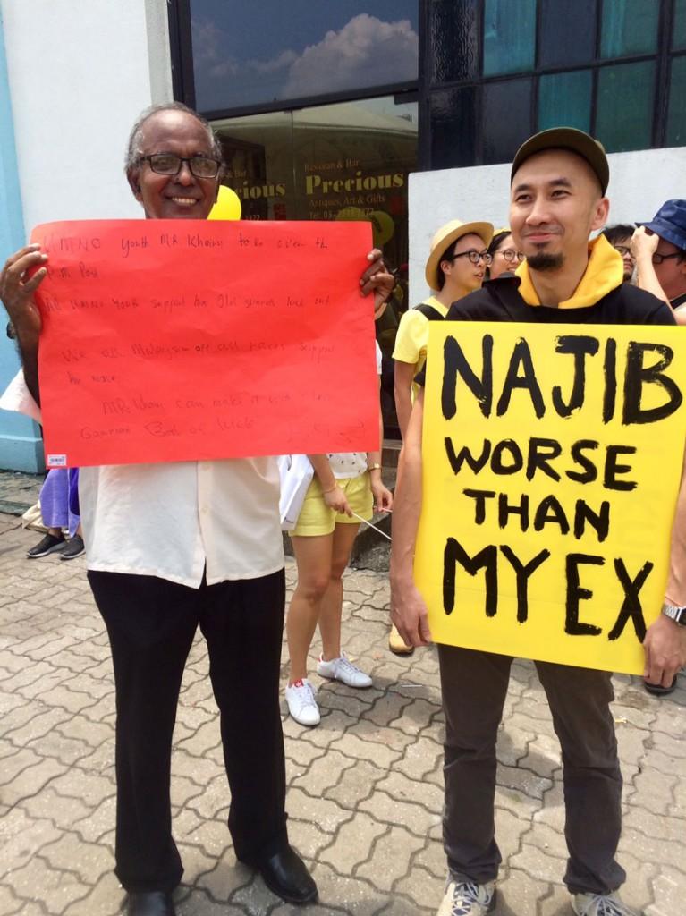 bersih4