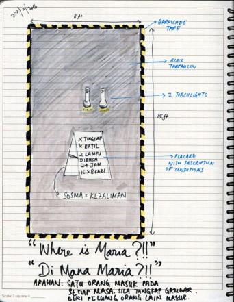 maria001_web