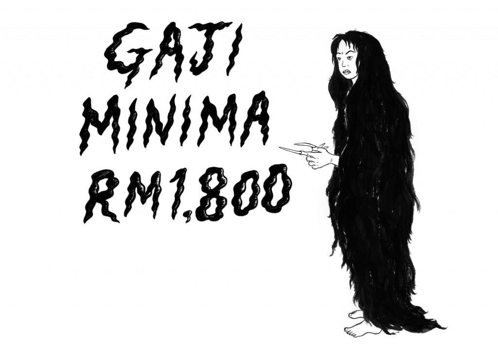 WDM_gaji_web